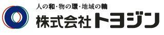 株式会社トヨジンの求人採用サイト